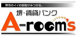 堺賃貸バンクArooms「堺の賃貸物件検索サイト」